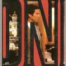 James Bond GoldenEye Composite Puzzle Card #B2