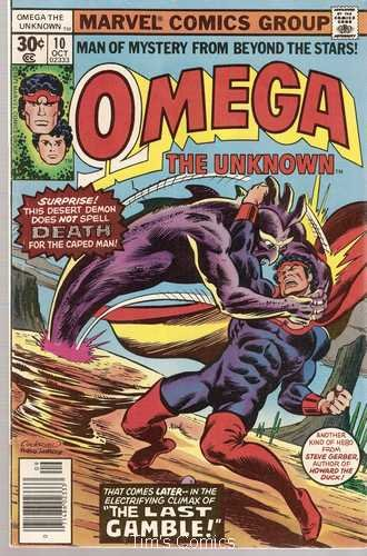 Omega the Unknown (1976 series) #10 Marvel Comics Oct 1977 VG