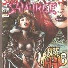 Samuree (1993 series) #4 Continuity Comics Jan. 1994 FN