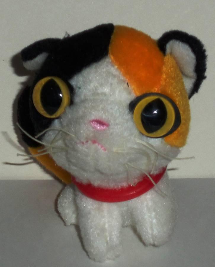 Mcdonald Dog Toy