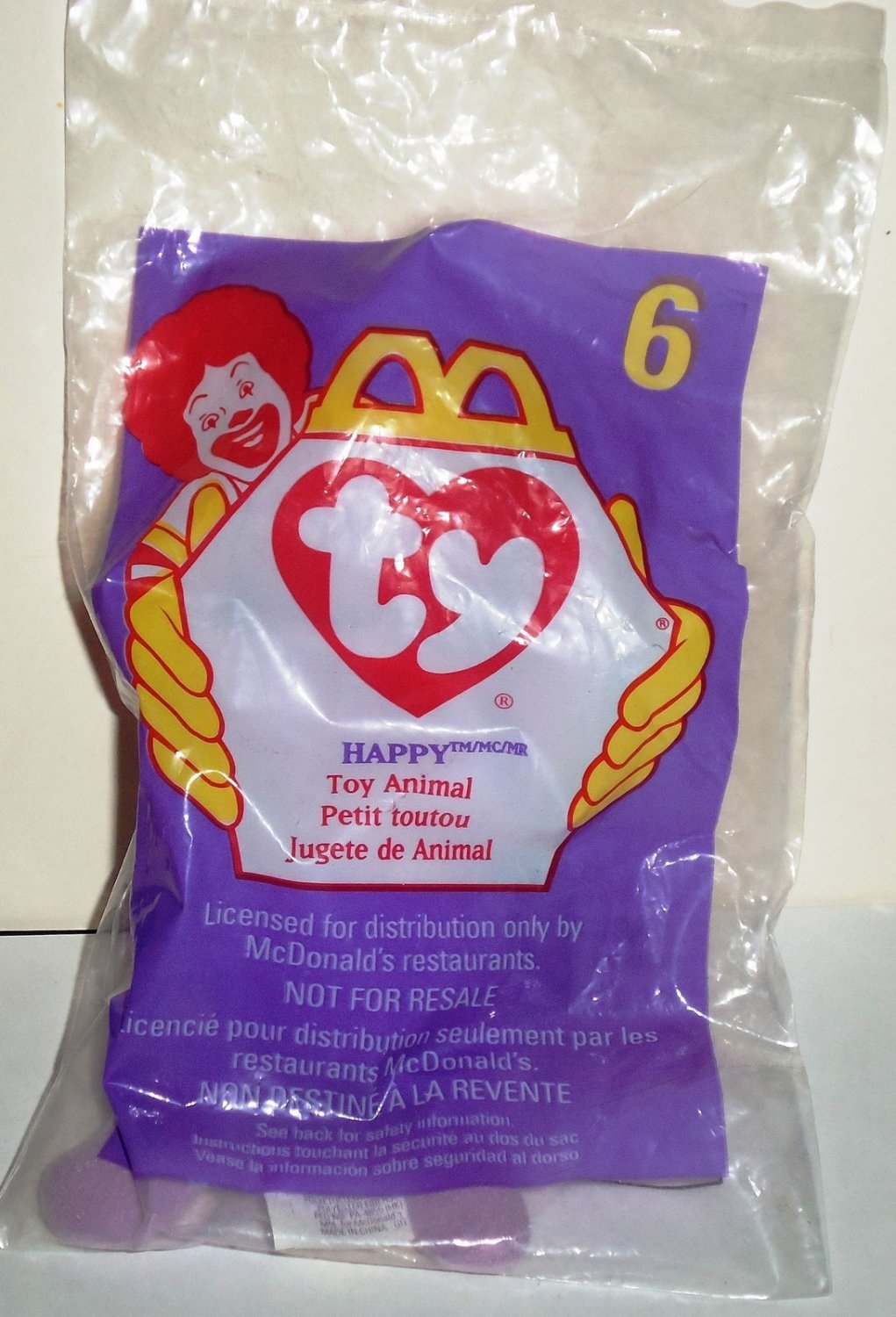 McDonald's 1998 Ty Teenie Beanie Babies Happy the Hippo Happy Meal Toy in Original Packaging