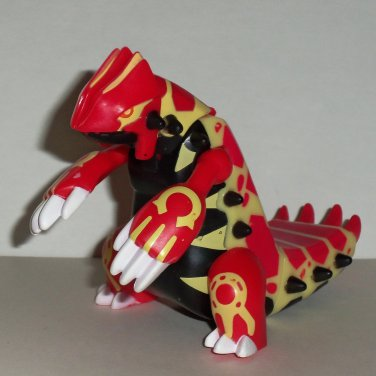 McDonald's 2015 Pokemon Primal Groudon Figure Only Happy Meal Toy Loose Used