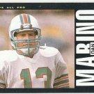 1985 Topps Football Card #314 Dan Marino Miami Dolphins EX-MT