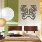 Twin Tribal Dragons Wall Decal Sticker Mural Art Graphic Dragon Kid Boy Room Asian
