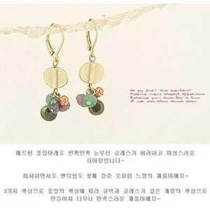 Korean Jewelry [67212] Cute Lovely Colorful Stones Earrings  (value @ $12.50)