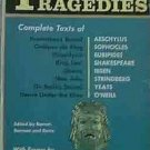 Eight Great Tragedies Mentor Book (MQ 461) 1963 Paperback