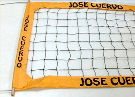 Jose Cuervo Professional Net With Logo Top, Bottom and Sides NEW