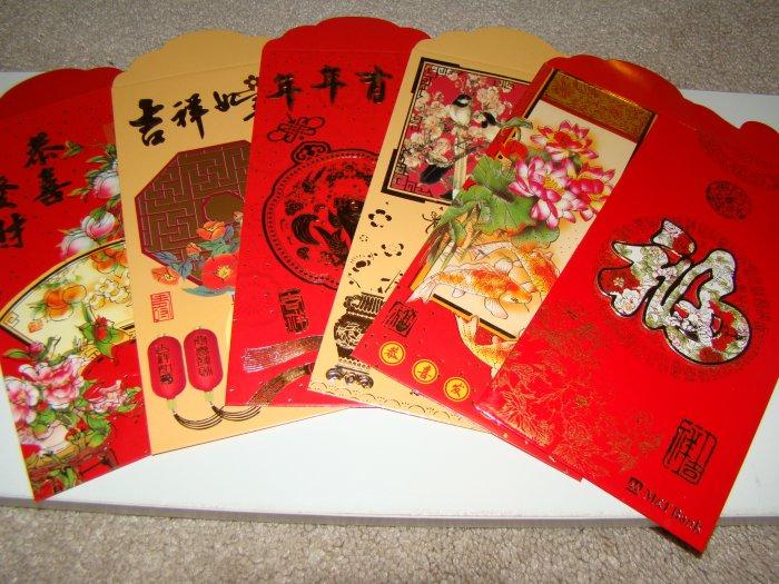 6 Stunning Chinese New Year Envelopes