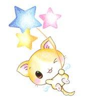 Heart Shaped kawaii kitty stickers