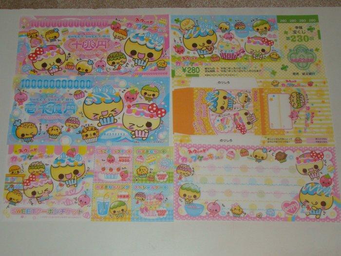 Kamio Sweet Cupcakes bill style loose sheets