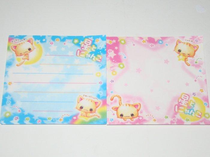 Crux Kawaii Kitty mini memos