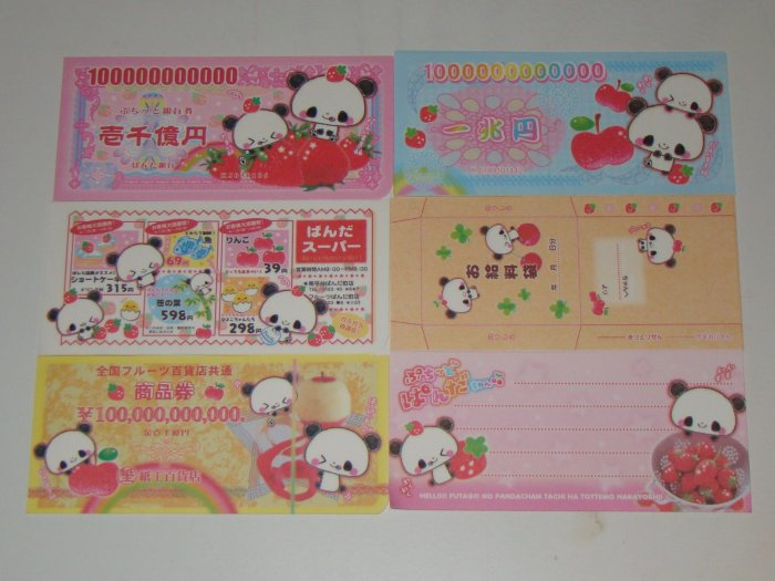 Kamio Strawberry Panda bill style memos