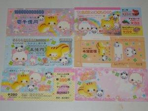 Kamio Lucky clover friends mini bill style memos