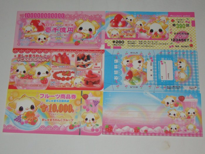 Kamio Happy sweets wanko puppy mini bill style memos