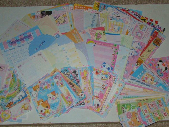 200 Random Kawaii loose sheets