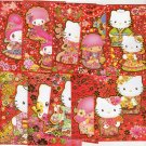 Sanrio Chinese New Year Kawaii Envelopes