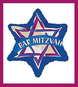 Bar Mitzvah Jewish Celebration balloon party supplies