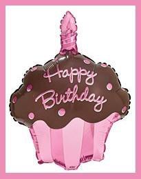 Cupcake Mylar balloons - Pink/Brown - birthday supplies