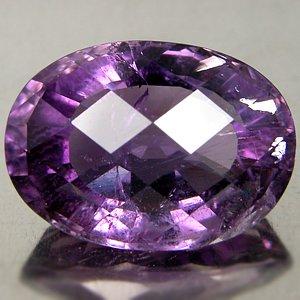 3.85 ct Purple Natural Quartz Amethyst $154 Value