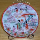 Cir. 1800's Geisha Girl Porcelain Plate