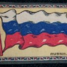 Tobacco Flag, Russia Before Communisium