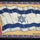Tobacco Flag, Zion