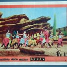 """GYPSY Rosalind Russell """"""""Madame Rose's Toreadors"""""""" '62 Lobby Card"""