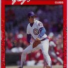 1990 Donruss Aqueous Test Greg Maddux #158 RARE Prototype