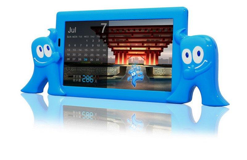 Free Shipping 3 pcs/lot World EXPO 2010 Mascot Design Collectible 7' LCD Digital Photo Frame