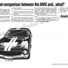 "1969 American Motors AMX Ad Digitized & Re-mastered Poster Print ""Unfair Comparison"" 16"" x 24"""