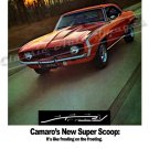 """1969 Camaro SS Ad Digitized & Re-mastered Print """"New Super Scoop-Frosting on the Frosting"""" 18"""" x 24"""""""