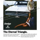 """1969 Dodge Charger R/T Ad Digitized & Re-mastered Poster Print """"The Eternal Triangle"""" 18"""" x 24"""""""
