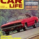 """1968 Dodge Charger Ad Car Life Cover Digitized & Re-mastered Poster Print 18"""" x 24"""""""