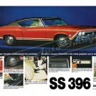 """1968 Chevrolet Chevelle SS 396 Ad Digitized & Re-mastered Print """"Vigor Remains Undiluted"""" 18"""" x 24"""""""