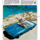 """1969 Pontiac GTO Ad Digitized & Re-mastered Poster Print """"Active Member"""" 18"""" x 24"""""""