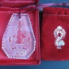 1991 Waterford glass Christmas ornament decoration 8 maids a Milking