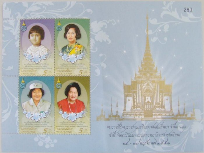 Stamp print to limits 100,000 only. HRH Princess,Number 280 Thailand Free shipping