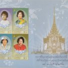 Stamp print to limits 100,000 only. HRH Princess,Number 301 Thailand Free shipping