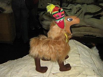 Lama Soft Toy Figure Plush Toy