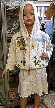 Set of Skirt and hooded jacket,ecological pima cotton