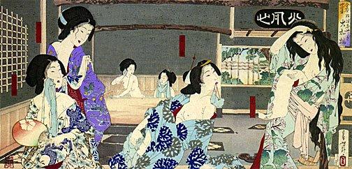 """Women Bathing"" BIG Japanese Art Print by Yoshitoshi"