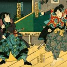 """Two Samurai Surprise Attack"" BIG Japanese Art Print"