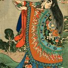 """Mysterious Samurai BIG"" Japanese Art Print Kuniyoshi"
