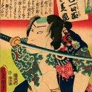 """Samurai with Tattoo and Sword"" BIG japanese print Art"