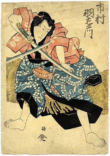 """Samurai Sword Fight"" BIG Japanese Art Print Japanese"