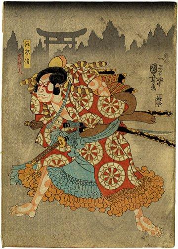 """Samurai in Moon Light"" BIG Japanese Print by Kuniyoshi"