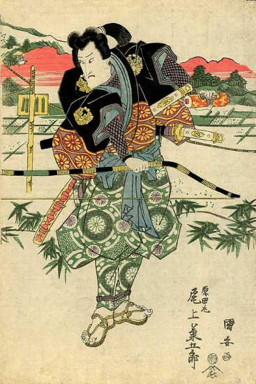 """Samurai Archer BIG"" Japanese Art Print by Kuniyasu Art"