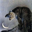 """Roaring Tiger"" BIG Japanese Art Print Koson Japanese"