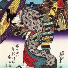 """Lady with Umbrella BIG"" Japanese Art Print by Eisen"