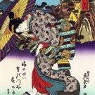 """Lady with Umbrella BIG"" Japanese Art Print by Eisen"